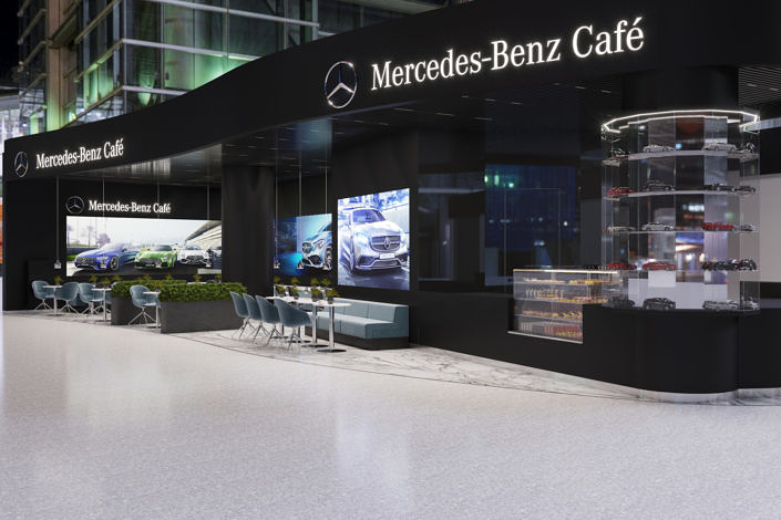 Mercedes-Benz Cafe. Terminal C.